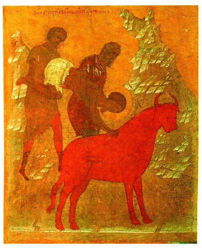 Начало XVI в. Георгий с житием.  Клеймо, истязание святого раскаленным быком