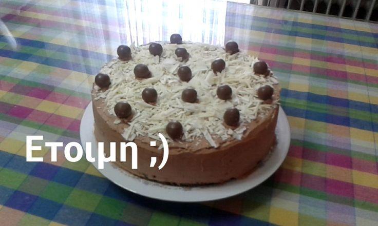 τούρτα σοκολάτα!