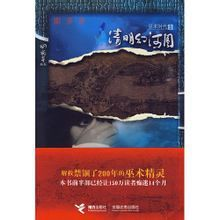 INEFFECTIVE BOOK COVER This particular design is not fresh enough with no elements of design and the layout is not clear enough also the texture. This design can be improve by change the layout and the texture of the design.