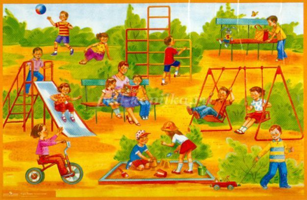 Резултат с изображение за правила поведения режим дня в детском саду символи