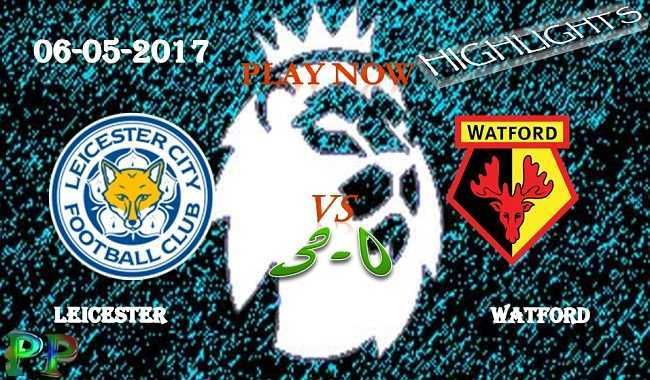 Leicester 3 - 0 Watford HIGHLIGHTS 06.05.2017