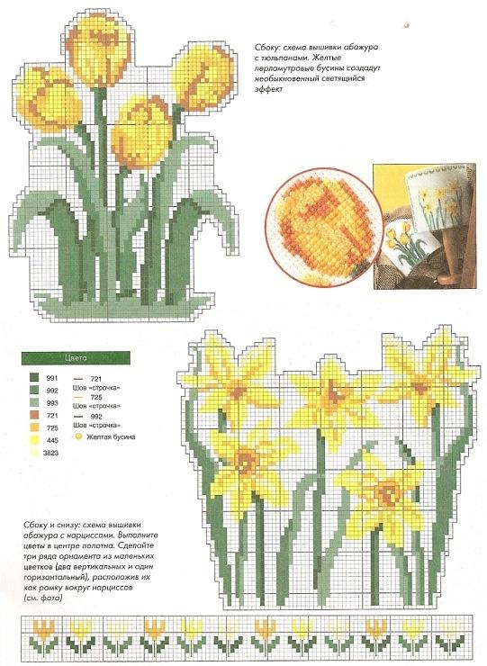 daffodils  Gallery.ru / Фото #82 - из какой-то книги - livadika