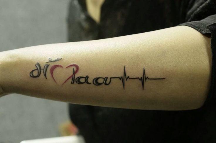Mother Tattoo, Father Tattoo, hand tattoo