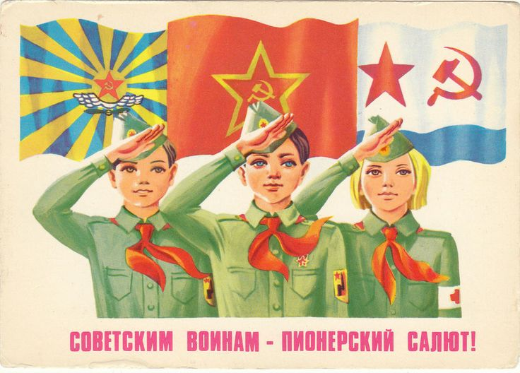 Vintage SOVIET POSTCARD. Dimentions: 14.8 cm x 10.5 cm. Dear customers!