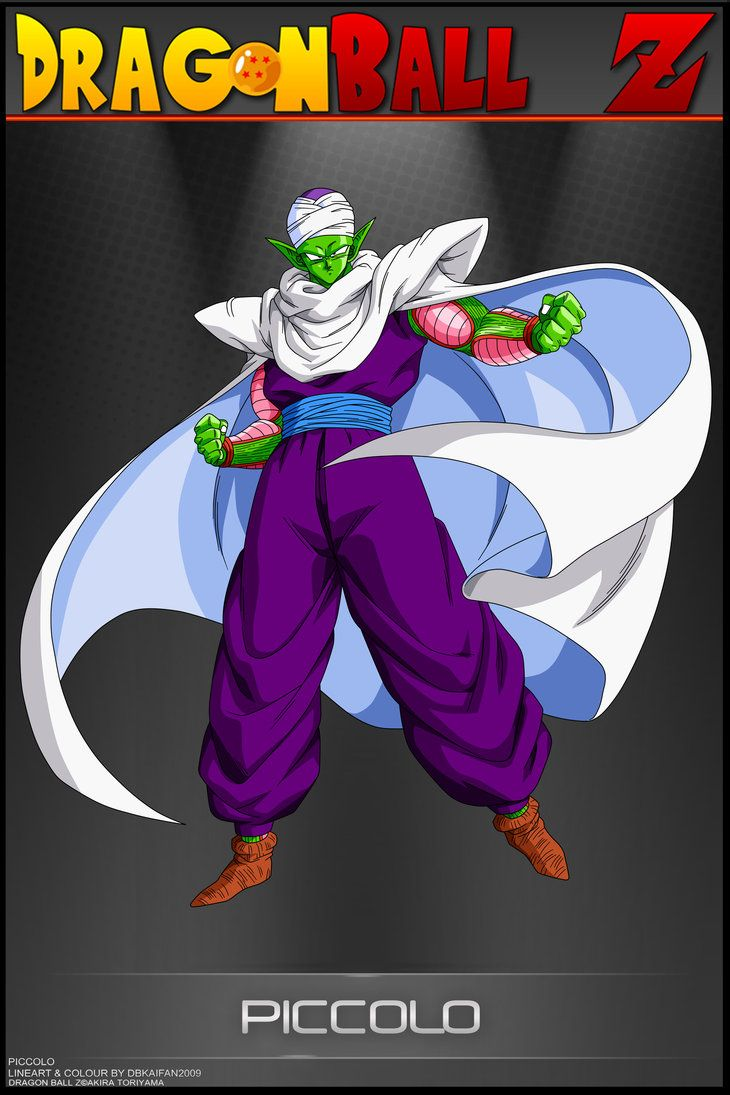 Dragon Ball Z - Piccolo MBS2 by DBCProject.deviantart.com on @DeviantArt