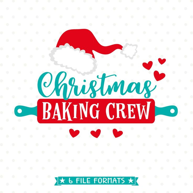 Christmas Baking Crew SVG file for Cricut and Silhouette vinyl craft projects as well as scrap booking, card making and Iron on transfer crafts.