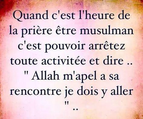 17 meilleures id es propos de islam priere sur pinterest din islam islam - Heure de priere gennevilliers ...