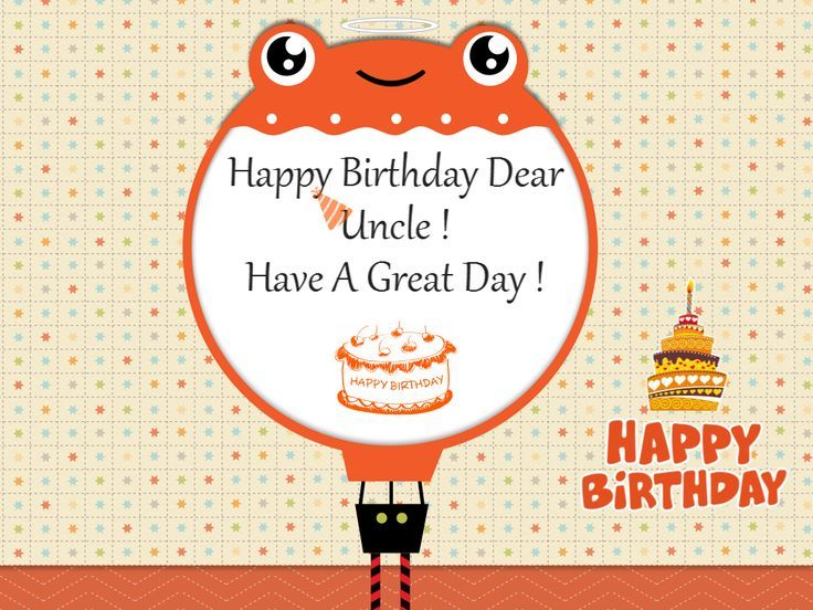 Happy Birthday Wishes for Uncle – Birthday Uncle Images  Happy Birthday Wishes for Uncle – Birthday Uncle Images Happy Birthday Wishes for Uncle – Birthday Uncle Images     (adsbygoogle = window.adsbygoogle    []).push();                (adsbygoogle = window.adsbygoogle    []).push();