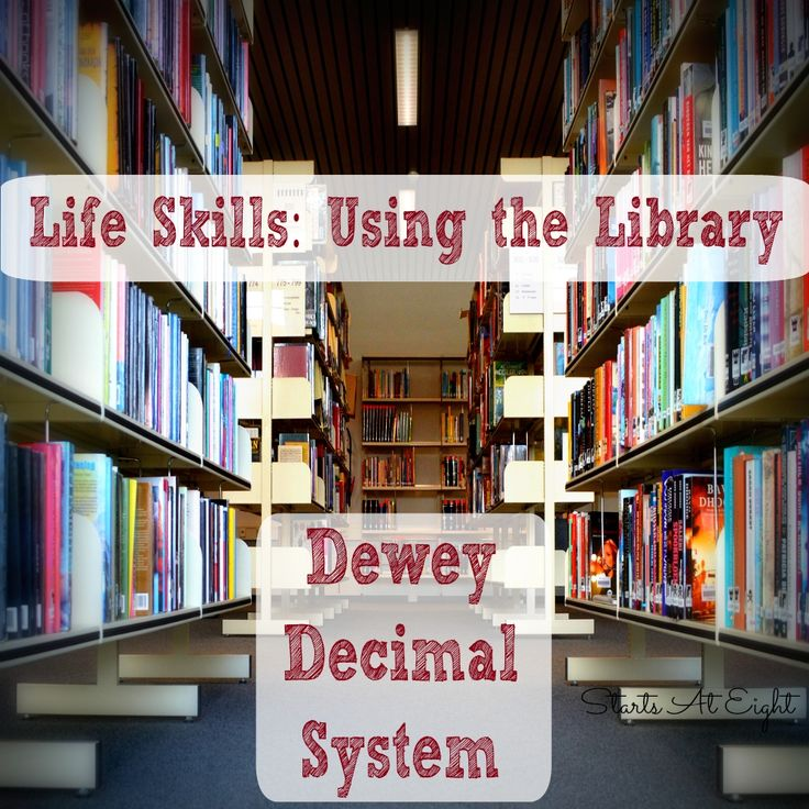 Life Skills: Using the Library - Dewey Decimal System includes posters, books, free printables, online activities and more.