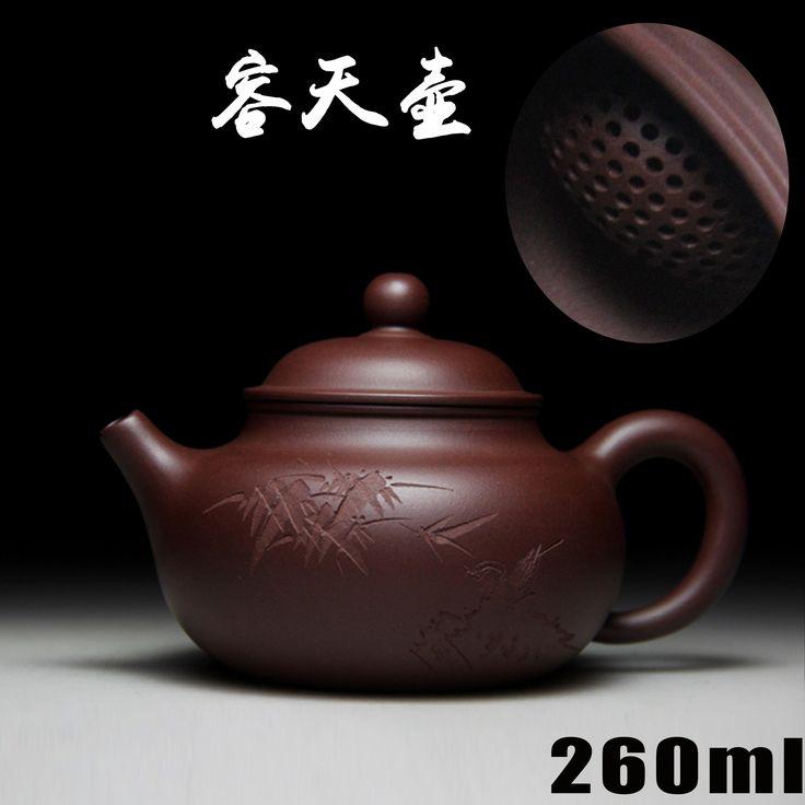 Аутентичные исин Zisha мастера ручной чайник фиолетовый глиняные горшки ремесла опт и розница 538 дн.