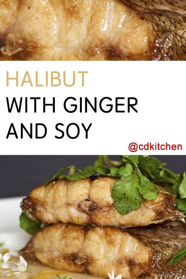 A delicious way to cook halibut. Thick halibut steaks are oven-roasted with a…