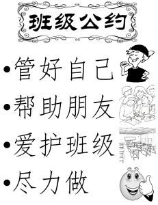 20 best Chinese Teacher Training images on Pinterest
