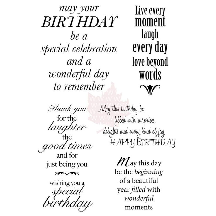 Words for birthday card pasoevolist words for birthday card bookmarktalkfo Choice Image