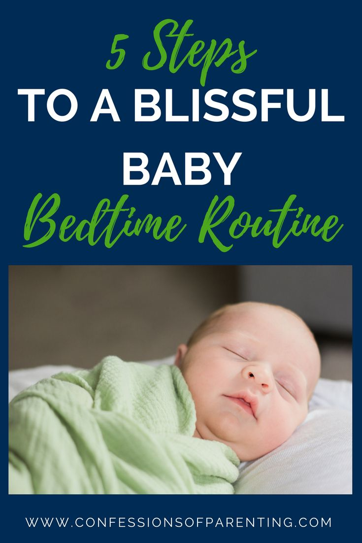 5-steps-to-a-blissful-baby-bedtime-routine (1)