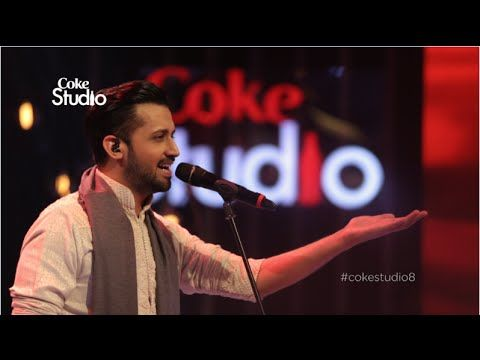 Coke Studio Atif Aslam, Tajdar-e-Haram, Coke Studio Season 8, Episode 1. - YouTube