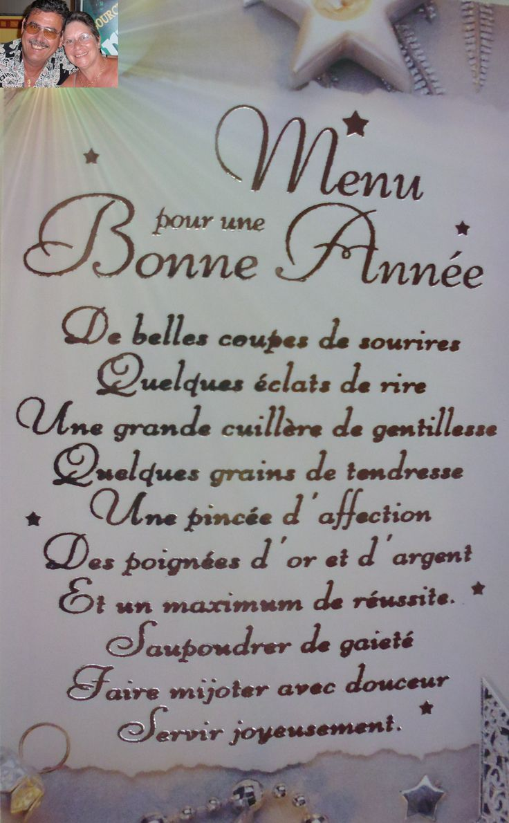 message pour dire happy valentine's day en francais