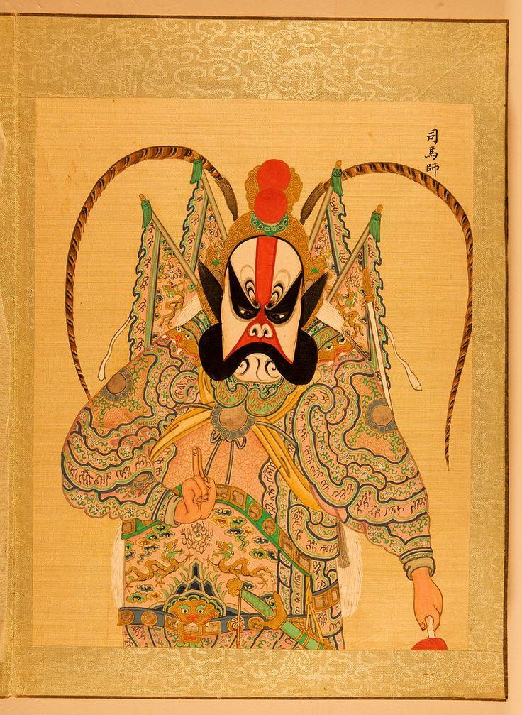 Álbum de caras de la ópera de la Oficina de la Gran Paz-1851-1911-Biblioteca Digital Mundial. Cortesía de: Biblioteca Nacional de China
