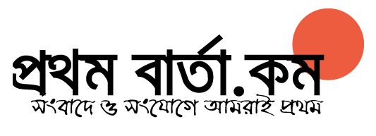 We are the best online bd news source providing daily news paper and displaying breaking news from all bangla news paper. Our site has the top and updated latest news.
