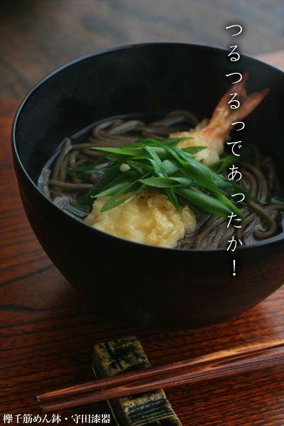 Soba with prawn tempura