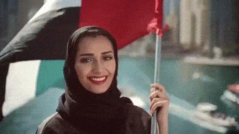 32 best UAE National Day images on Pinterest | Ramadan ...Uae Flag Animation