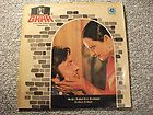 Bollywood Record: GHAR - LP - Music: Rahul Dev Burman - Lyrics: Gulzar - http://awesomeauctions.net/vinyl-records/bollywood-record-ghar-lp-music-rahul-dev-burman-lyrics-gulzar/