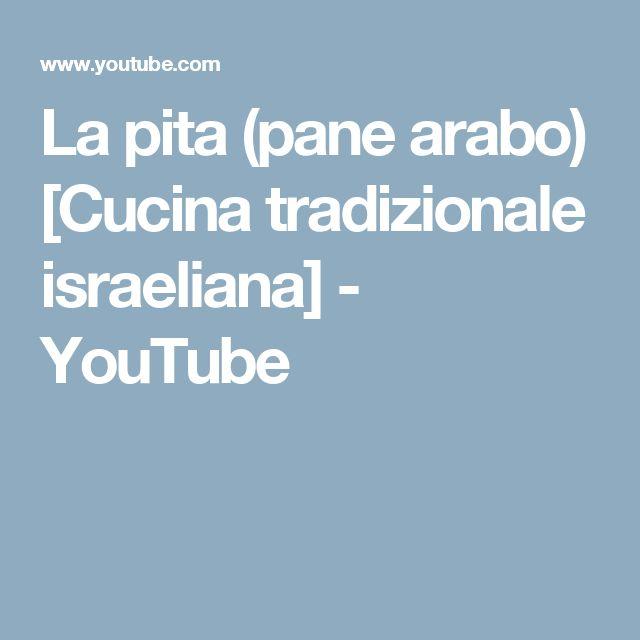 La pita (pane arabo) [Cucina tradizionale israeliana] - YouTube