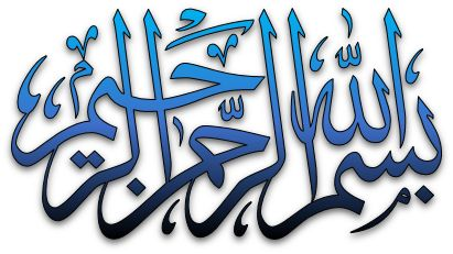 """763 best """"Beautiful Islamic Calligraphy"""" images on ... Bismillah Calligraphy Blue"""