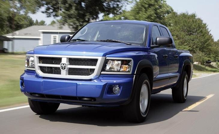 2016 Dodge Dakota Front View and Price - http://www.carstim.com/2016-dodge-dakota-front-view-and-price/
