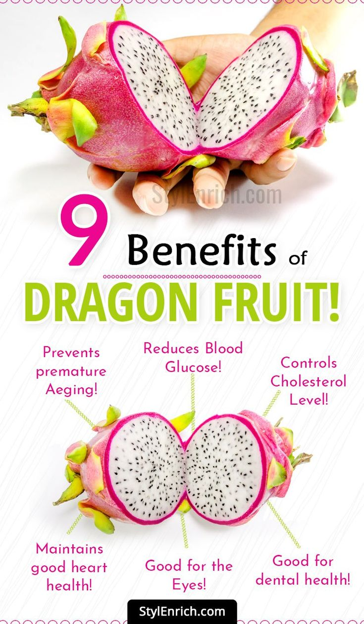 9 Incredible #DragonFruitBenefits!