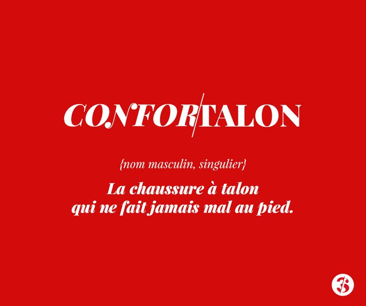 Citaten Zon : Citation chaussure a son pied