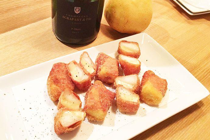 絶妙なバランス!洋梨とカマンベールの生ハム巻きフリットの作り方 - 家ワイン