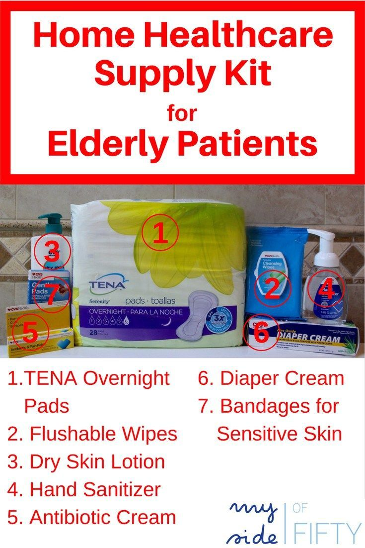 Home Healthcare Supplies. How to make a Home Healthcare Supply Kit for aging parents or other family members who are being discharged from the hospital. #ad #ChooseTENA