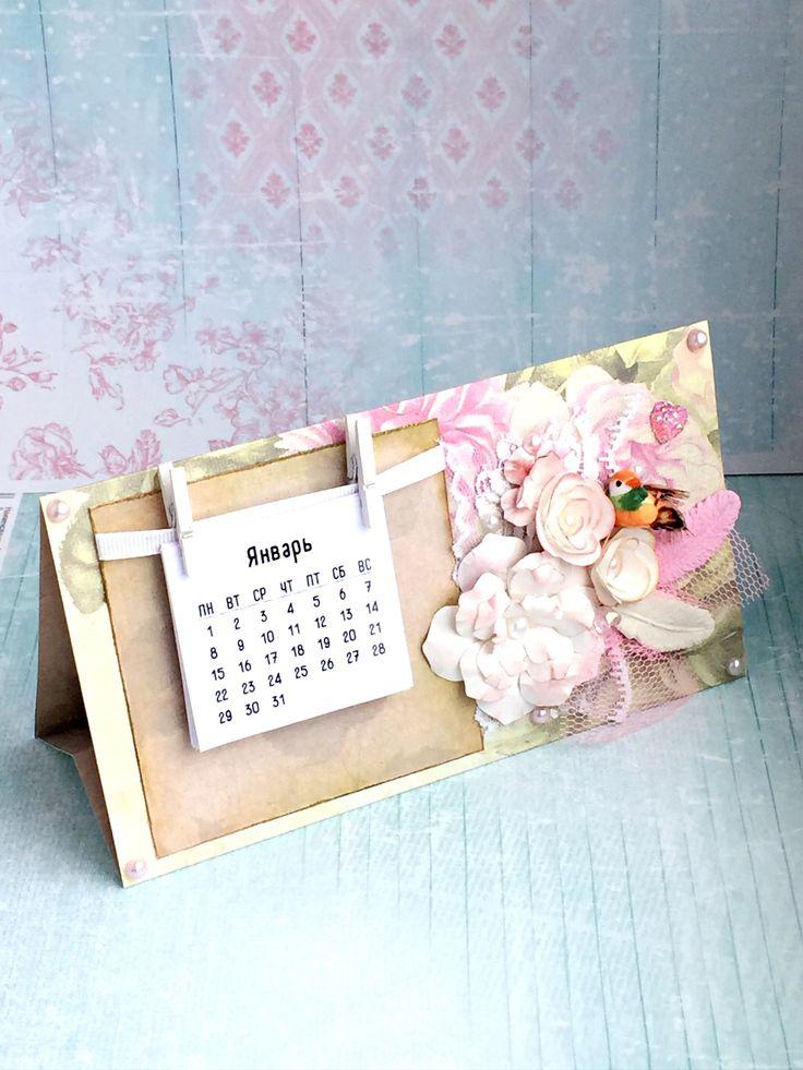Скрапбукинг, календарь ,настольный календарь , День учителя , подарок