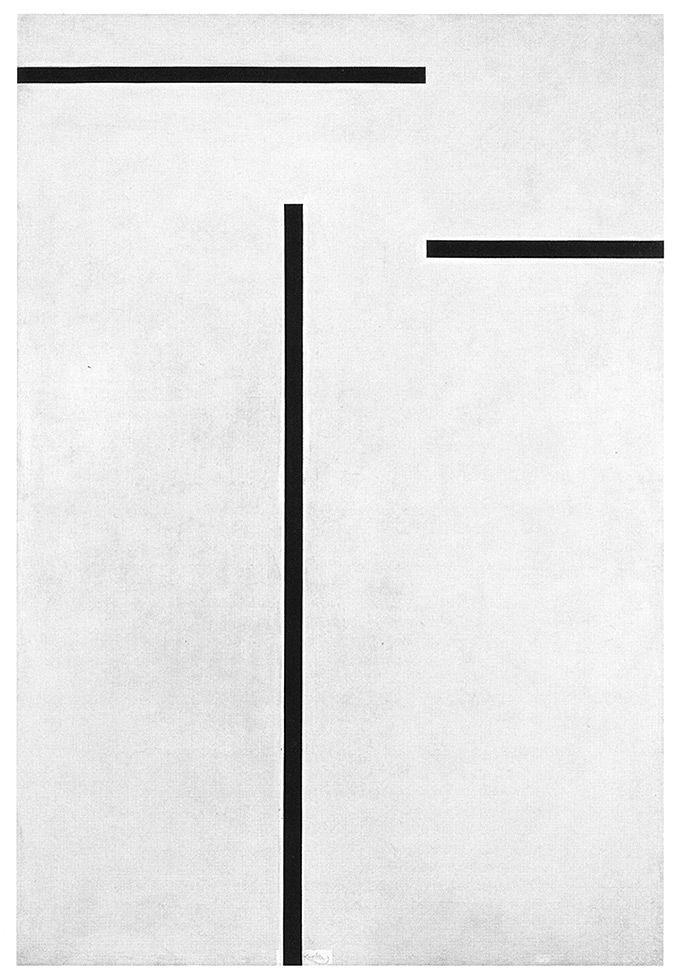 František Kupka | Abstract Painting, 1930 | oil on canvas