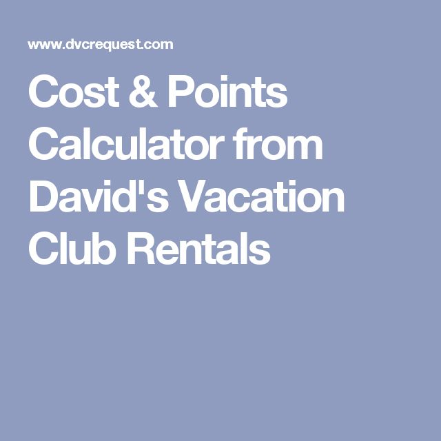 Cost & Points Calculator from David's Vacation Club Rentals