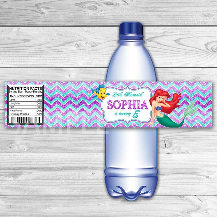 1000  ideas about baby bottle labels on pinterest