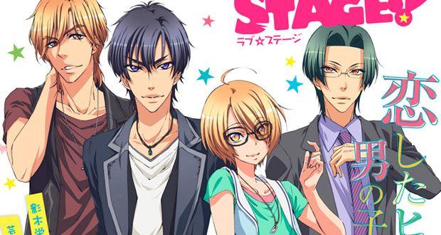 love stage. Love Stage. Izumi Sena, es un chico nacido en una familia de estrellas de televisión. Él es el…