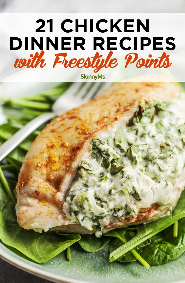 21 Chicken Dinner Recipes with FreeStyle Points