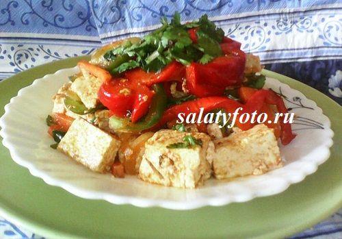 Овощной салат с тофу «Для милых дам»