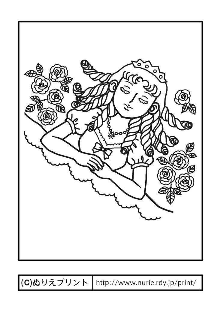 眠り姫・ねむりひめ(主線・黒)/グリム童話/外国の昔話/昔の塗り絵【ぬりえプリント】