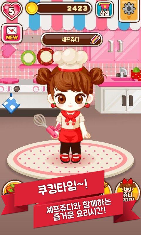 셰프쥬디: 토스트 만들기 - 어린 여자 아이 요리 게임 - screenshot