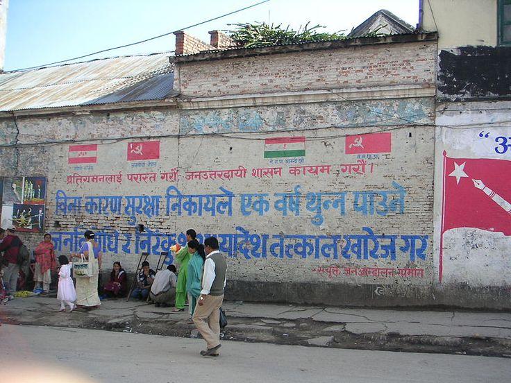 カトマンズ、民主の壁 Democracywallktm ◆ネパール - Wikipedia http://ja.wikipedia.org/wiki/%E3%83%8D%E3%83%91%E3%83%BC%E3%83%AB #Nepal