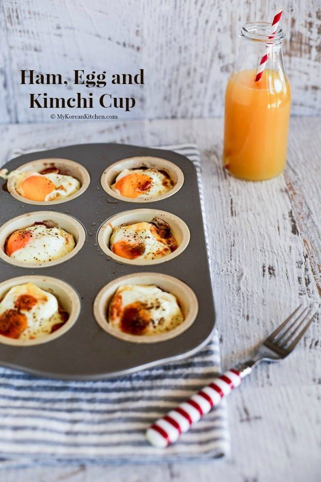 Ham, Egg and Kimchi Cup: On the go breakfast with a Korean twist; This is a great way to sneak in some Kimchi for those who are not used to it. A simple yet elegant Korean fusion dish. | MyKoreanKitchen.com
