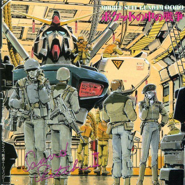 Image result for Gundam 0080