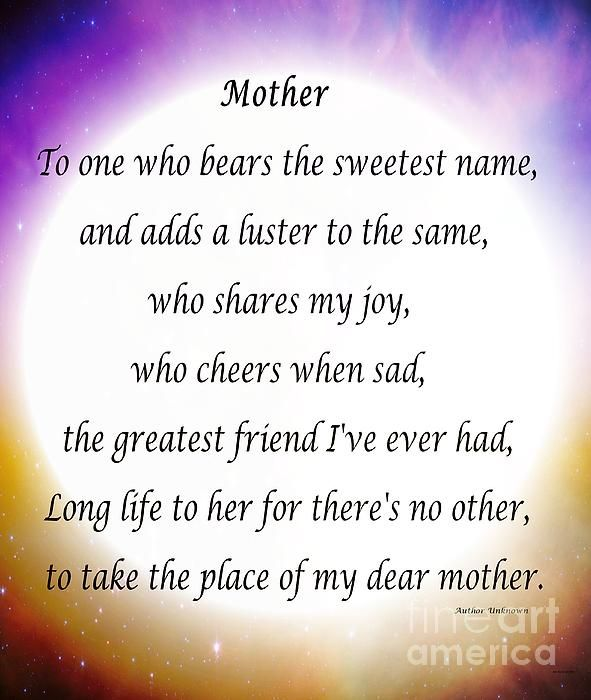Mother- circle of life by Barbara Griffin