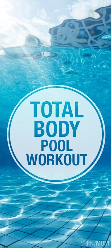 Here are 6 fabulous fitness exercises that you can do while you're in the pool! Check them out for your total body workout!