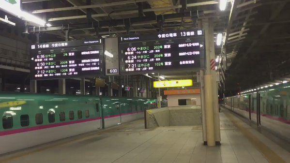 Le incredibili immagini video del terremoto M7,3 in Giappone del 21 novembre 2016. Le immagini mostrano una stazione dei treni proprio mentre avviene il si