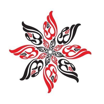 فن الرسم بالخط العربي (ALLAH) (GOD)