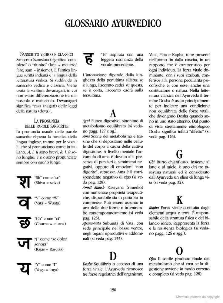 25 best ideas about ayurveda books on pinterest ayurvedic products ayurvedic medicine and ayurvedic medicine online