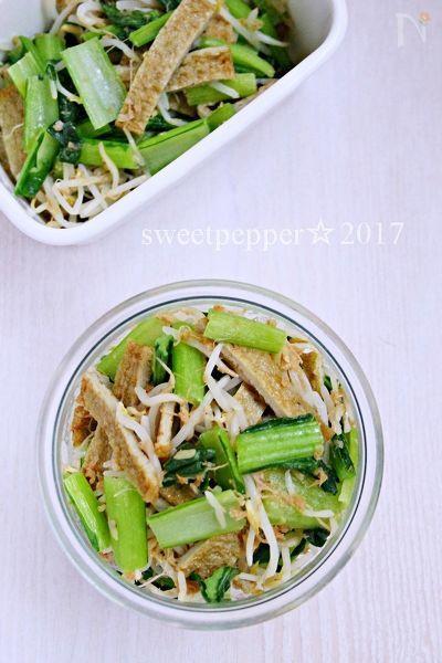 お魚たっぷりの練り物・もやし・小松菜をごま油で炒めたカルシウムたっぷりのレシピです。ぜひ一度~(´艸`*)